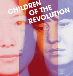 review_blog_childrenoftherevolution-594x614